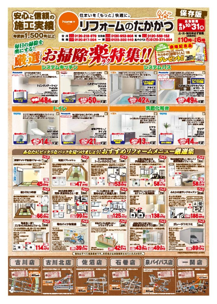 0907-1031_cleanのサムネイル