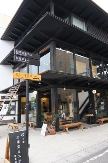 松華堂菓子店