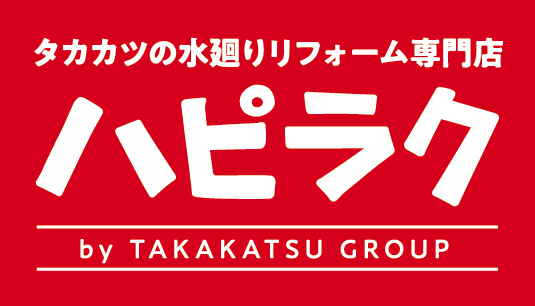 hapiraku_logo_red