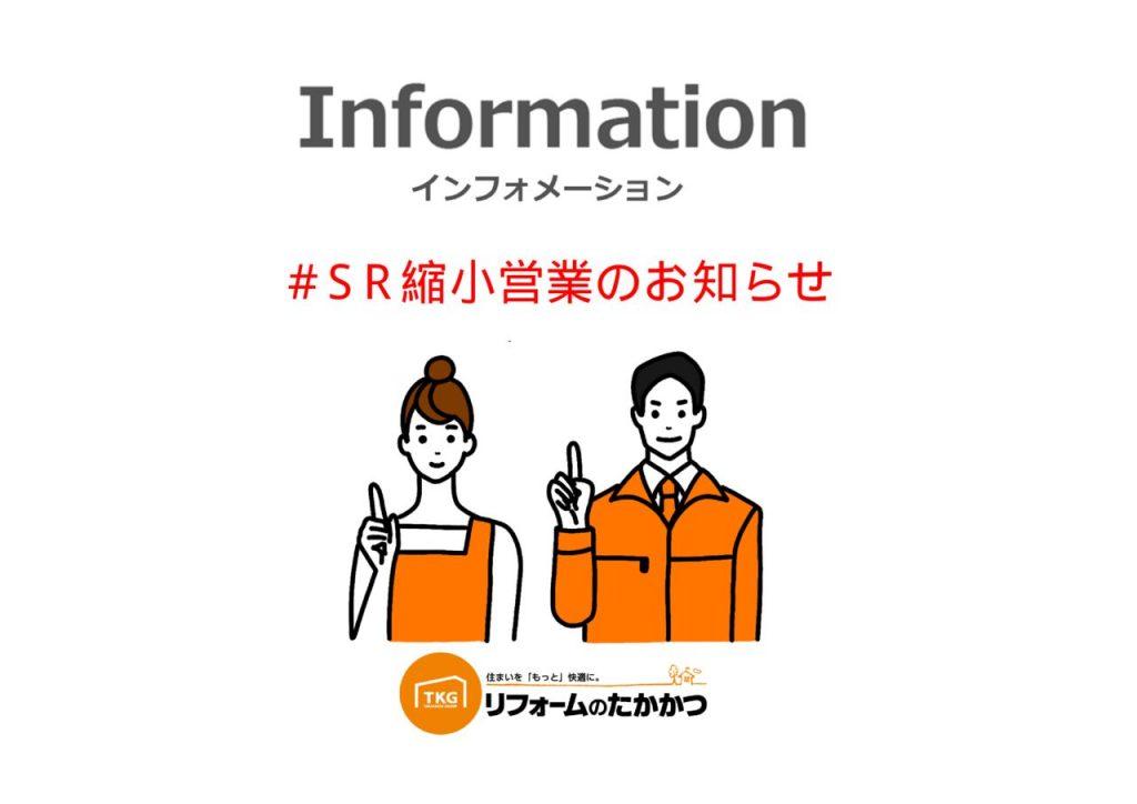 HRトップ画像編集のサムネイル