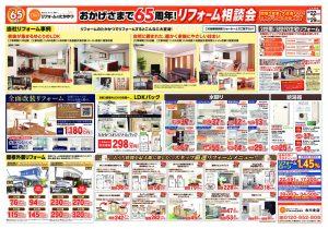 200807_furukita_2のサムネイル