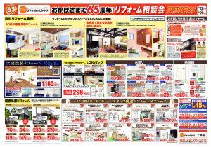 200807_itinoseki_2のサムネイル