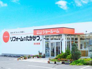 show_sanuma201807