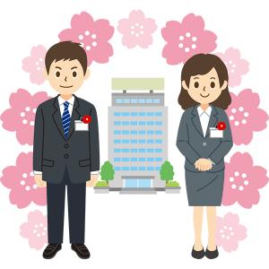 th_new_employee_sakura