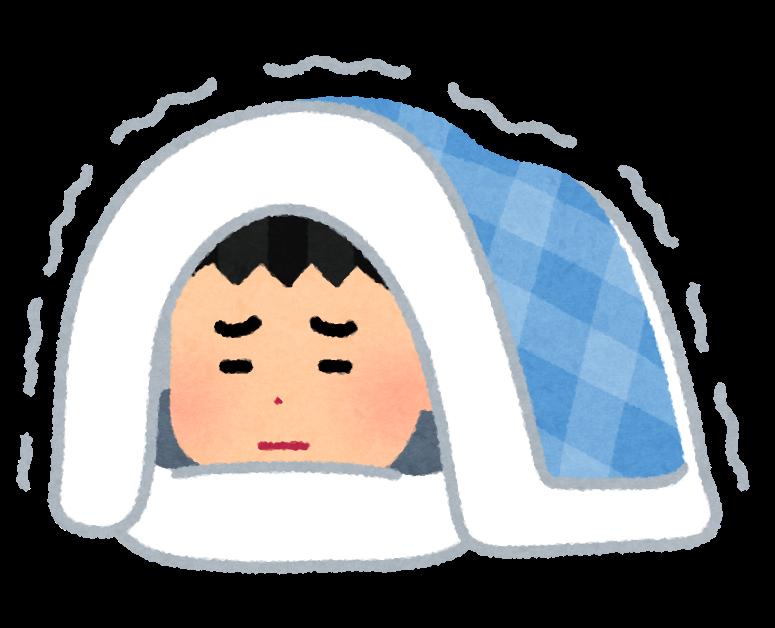 sleep_futon_samui_man[1]